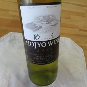 初収獲と  ワイン♪   美味しいね。夕食♪