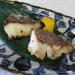 鯛の西京漬け 焼 ♪ 美味しいね。夕食 ♪