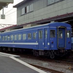 ザ・トップナンバー 海峡用50系客車(51系改造車)