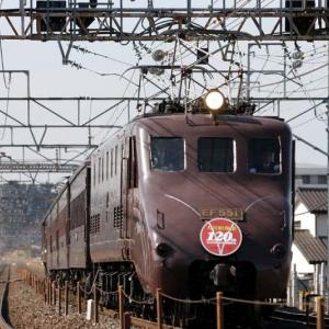 2005.3.12  EF551+EF641001大宮駅開業120周年記念号