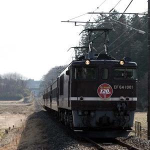 2005.3.12  EF641001(茶)+旧客 大宮駅開業120周年記念号