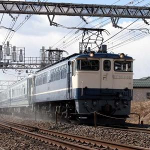 EF651106牽引ユーロライナー