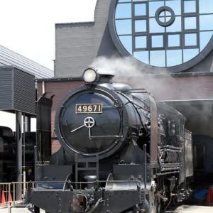 49671真岡駅の保存9600