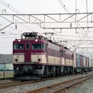 ED751020 2001年安積永盛にて!