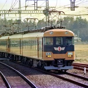 なぜか?近鉄 狭幅特急車18400系 1986年・・・GWミニ特集(その4)