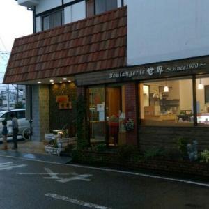 堺市にある「世界パン」のこだわりの天然酵母食パン