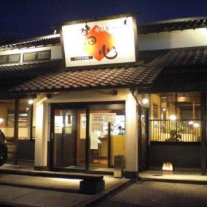 高知市にある鳥心はチキン南蛮が美味しい