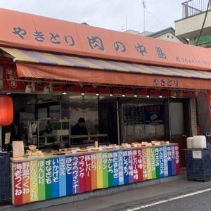 あの有名商店街「砂町銀座」の名物焼き鳥店『肉の中島』
