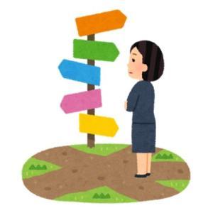 転職しようか迷っている人が取るべき行動3選