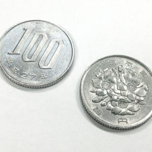 日本のお土産~100円ショップ編~