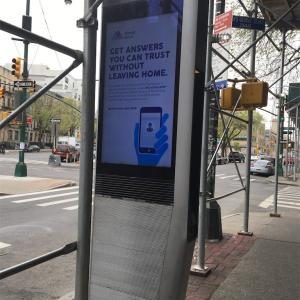 LinkNYC、無料の高速Wi-Fiスタンド