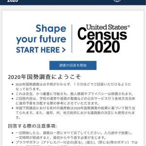 今年2020年はアメリカでは国勢調査の年です