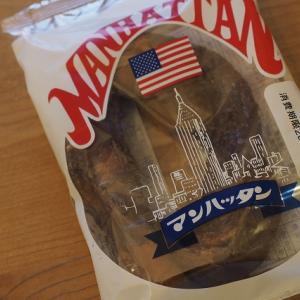 【ニューヨーク番外編】日本でManhattanを見つけました!