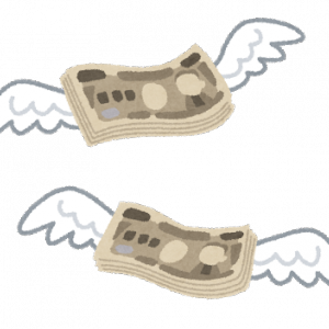 渡米前、渡米後以降の経済的な価値観の変化と幸せ感(パート1)