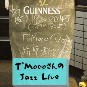 運命の再会をしたジャズボーカリストT'Mocoさんのライブを聴きに行きました