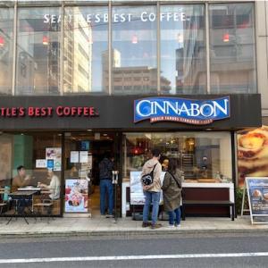 シナモンロール専門店のシナボン、ニューヨークと日本では