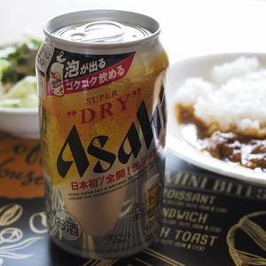 日本初のふたが全開する、アサヒスーパードライ生ジョッキ缶のコンビニ先行発売を飲んでみました(I drank the Asahi Super Dry raw beer mug can pre-sale at a convenience store, which is the first in Japan to fully open the lid.)