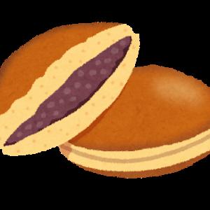 """鹿児島県梅月堂さんの「ぬれどら焼き」はとても美味しい和菓子です(""""Wet Dorayaki"""" by Baigetsudo, Kagoshima Prefecture is a very delicious Japanese sweet.)"""