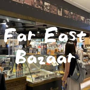 Far East Bazaarのパフェは素材1つ1つが濃厚でとっても美味しかったです