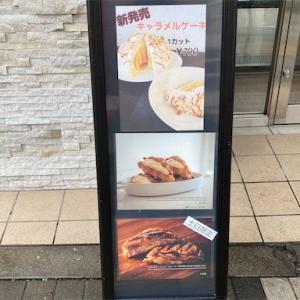 港区の「加藤洋菓子」には美味しい濃厚なチーズケーキがあります
