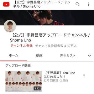 スッキリ爽やか~「宇野昌磨アップロードチャンネル」~♪