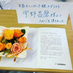 樹くんより~頑張ってる皆さんに届きますように!  名古屋第二赤十字病院NICU