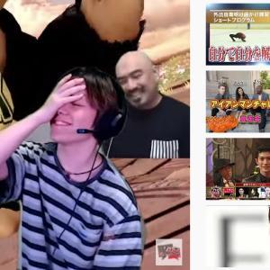 宇野昌磨君「は」強かったです!(笑) HIKARUさんコラボの動画~♪ おじげーみんぐ~♪