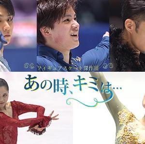 テレビ放送 1月10日