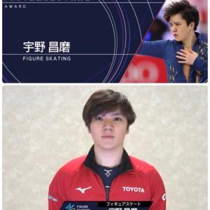 9月1日スケート連盟理事会 動画・強化選手・試合派遣など