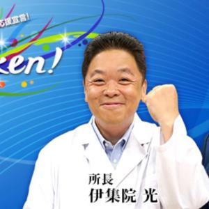 10月1日 Spoken!名古屋テレビ メ~テレ ゲスト 宇野昌磨