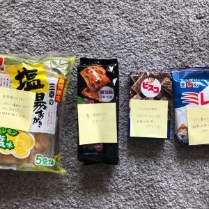 日本の家族はいつ会えるかな