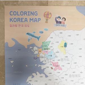 韓国国内旅行作戦