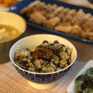 シレギごはん(大根の葉ごはん)レシピ