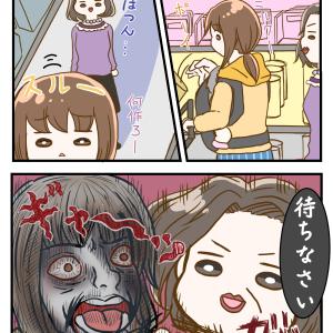 モヤモヤ実体験-Round2-①