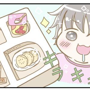 好きな食べ物への執着