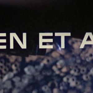 イメージの氾濫 『エデン、その後』