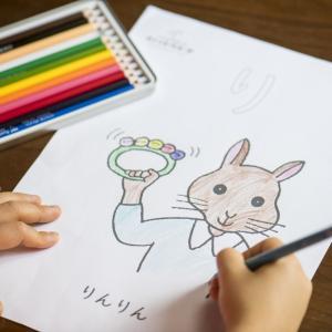 オノマトペ塗り絵、無料ダウンロードしています!