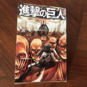 【進撃の巨人 31巻】 ネタバレ注意
