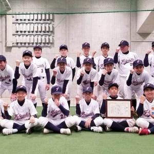 第5回西日本選抜学童軟式野球香川大会(オリーブカップ香川)