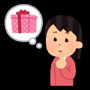 3/14 といえば、、、ホワイトデー! 〜女子大生の日常1〜