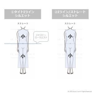 【骨格診断でスタイルアップ】楽~に素敵に見えるお似合いシルエットのつくり方 ストレートさん編