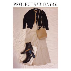 Project333 Day46 リネンスカートにブーツのコーデ。Stunning Lureの頼れる定番アイテム