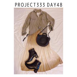 Project333 Day48 アースカラー×黒のコーデ。アイテム数を絞るとスタイルが見つかる