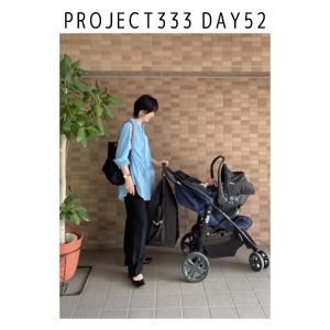 Project333 Day52 ブルー×ブラックのシンプルコーデ。SATC続編が楽しみ♡
