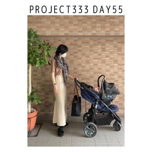 Project333 Day55 アニマル柄ストールのコーデ。狙っている秋冬物③厚底ローファー