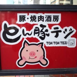 目黒で豚焼肉ランチ。とん豚テジさんでは、カンナサムギョプサルが食べられる!