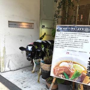 【恵比寿】イエローカンパニーさんのスープカレーは、まるごと北海道で、食べるエステでした!