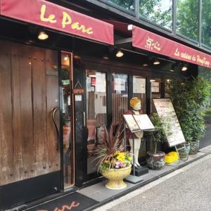 恵比寿で中華ランチ。ルパルクさんの超絶居心地の良い空間で、点心を楽しむ!