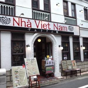 恵比寿にある、ニャーヴェトナム 本店さんで、本格ベトナム料理を味わう!