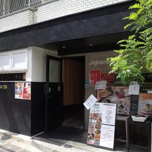 恵比寿のエビスフライバルさんで、お洒落に江戸前そばと天ぷらを頂く!